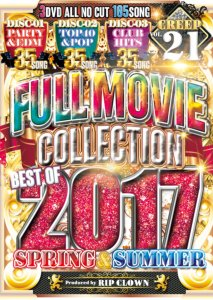 完全フルムービーDVD元祖!【洋楽DVD・MixDVD】Creep Vol.21 Best Of 2017 -Spring&Summer- / Ripclown【M便 6/12】