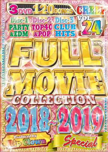 完全ノーカットフルムービー!【洋楽DVD・MixDVD】Creep Vol.24 Best Of 2018-2019 / Rip Clown【M便 6/12】
