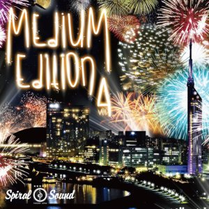 スパイラルらしく気持ち良くミックス!【洋楽CD・MixCD】Spiral Sound Mix -Medium Edition 4- / Spiral Sound【M便 1/12】