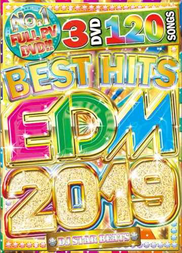 豪華EDM大傑作集!!【洋楽DVD・MixDVD】Best Hits EDM 2019 / DJ Star Beats 【M便 6/12】