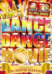 ダンスしているPVのみを大収録!【洋楽DVD・MixDVD】The Dance Dance Movie / The Movie Makers【M便 6/12】