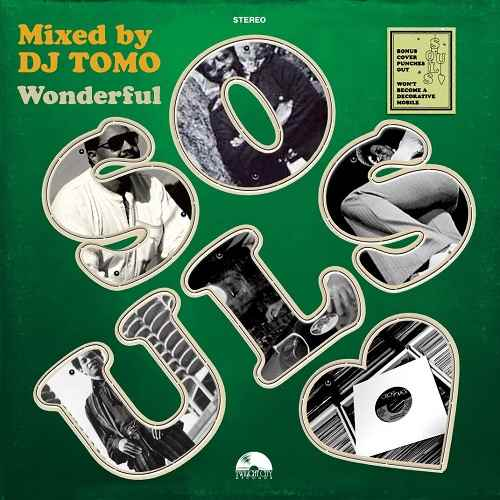 70'sソウルここに極まる。【洋楽CD・MixCD】Wonderful Souls / DJ Tomo(Twilight City Records)【M便 1/12】