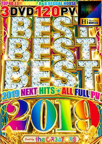 2019年特大ヒットをサキドリッ!【洋楽DVD・MixDVD】Best Best Best 2019 / The CR3ATORS【M便 6/12】