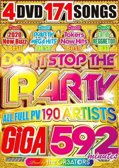 4枚組171曲!超メガ盛りベスト! 洋楽DVD MixDVD Don't Stop The Party Giga 592 / the CR3ATORS【M便 6/12】