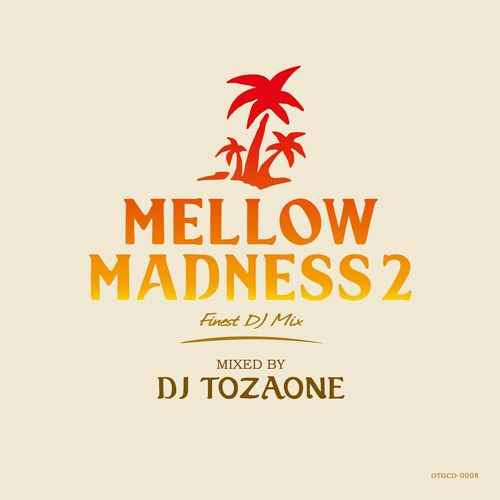 Mellow & Bitterな涼Soul Mix!【CD・MixCD】Mellow Madness 2 / DJ Tozaone【M便 1/12】