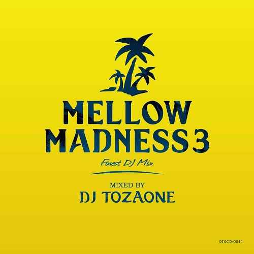 甘くほろ苦く涼感と彩りに溢れたSoul Mix!【CD・MixCD】Mellow Madness 3 / DJ Tozaone【M便 1/12】