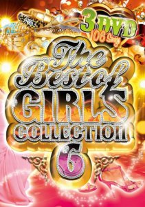 女の子受け300%!!!【洋楽DVD・MixDVD】The Best Of Girls Collection Vol.6 / V.A【M便 6/12】