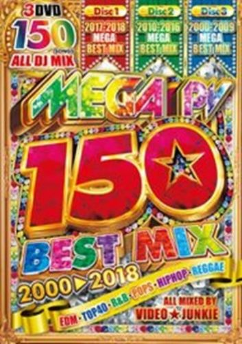 ブチアゲPVミックス!【洋楽DVD・MixDVD】Mega PV 150 Best Mix 2000-2018 / Video☆Junkie【M便 6/12】