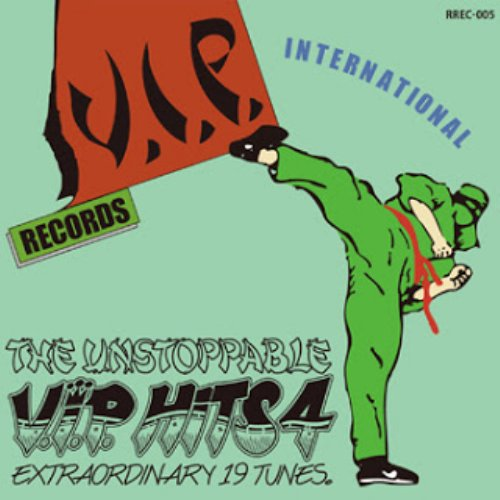 レゲエV.I.P. Hits 4 The Unstoppable / Various Artist