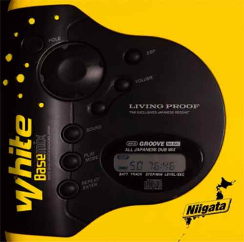 White Base レゲエ ジャパニーズ ダブ ダブプレートWhite Base All Japanese Dub Mix -Living Proof- / White Base