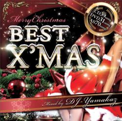 極上クリスマス・ソング決定版!【MixCD・MIX CD】【DVD・MIX DVD】Best X'Mas -CD+DVD- / DJ Yamakaz【M便 2/12】