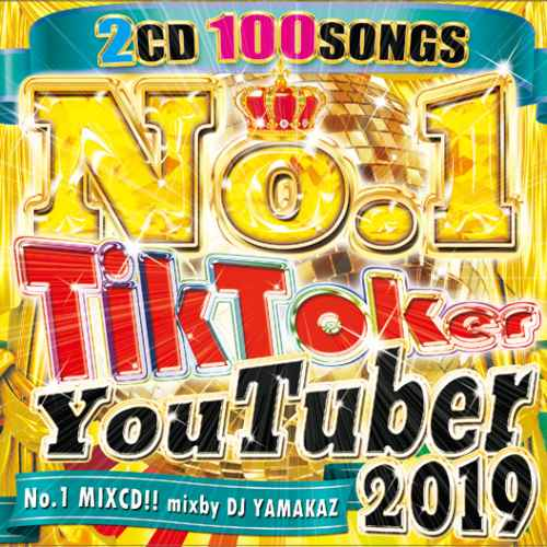 人気洋楽がこのCDで分かる!!!【洋楽CD・MixCD】No.1 TikToker & Youtuber Collection / DJ Yamakaz【M便 2/12】