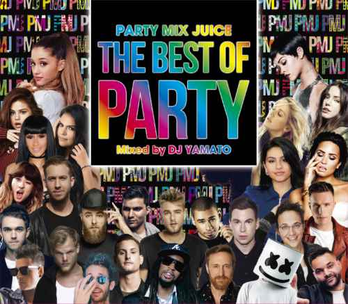パーティソングのオンパレード!【洋楽CD・MixCD】Party Mix Juice The Best Of Party / DJ Yamato【M便 2/12】