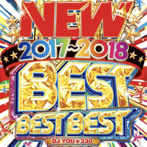 New 2017-2018 Best Best Best / DJ You★330