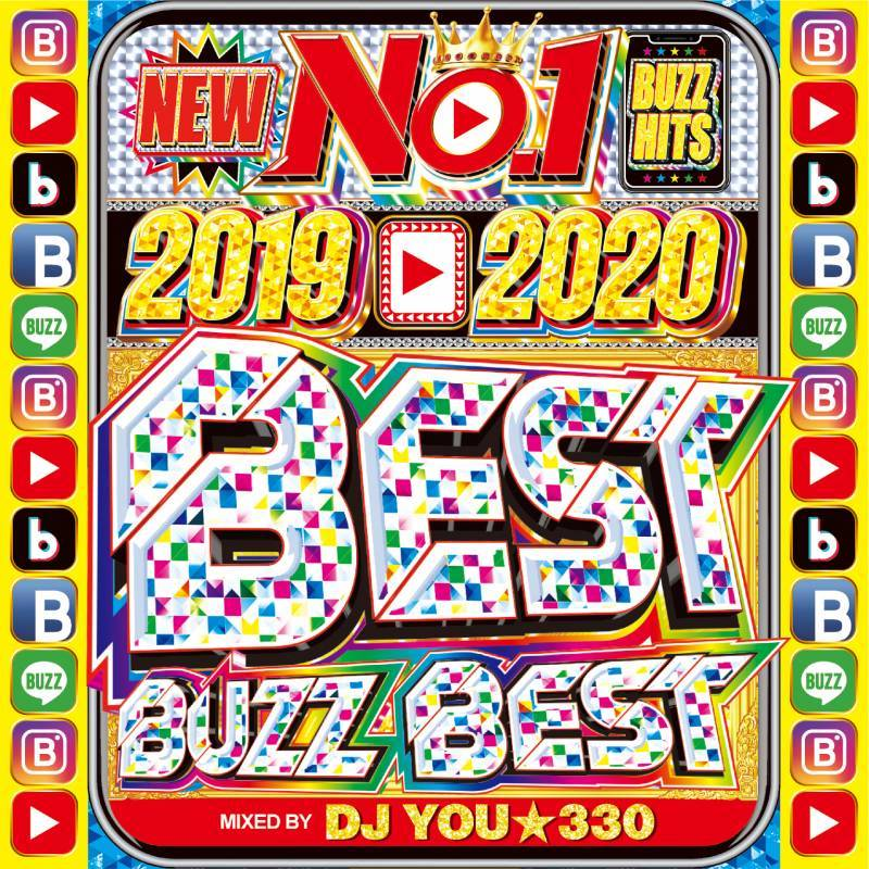 年間☆最優秀ベスト盤CD!【洋楽CD・MixCD】2019-2020 Best Buzz Best / DJ You★330【M便 2/12】