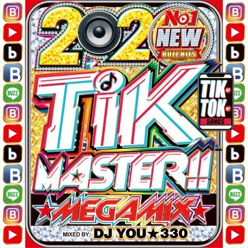 Tik Tok人気曲を完全制覇!【洋楽CD・MixCD】2020 Tik Maste Megamix / DJ You★330【M便 2/12】
