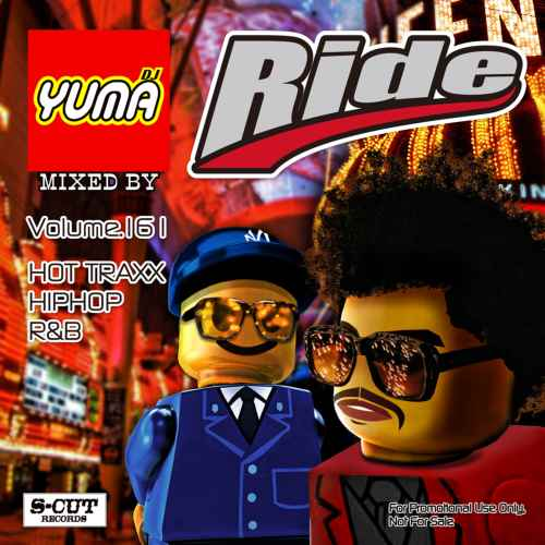 今話題のHip HopにR&BをDJ Mixでお届け!【洋楽CD・MixCD】Ride Vol.161 / DJ Yuma【M便 2/12】