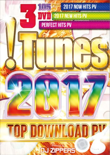 最高傑作ここに降臨!!【洋楽DVD・MixDVD】!Tunes 2017 Top Download PV / DJ Zippers【M便 6/12】
